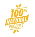 logo printing for natural products vector image