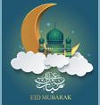 ramadaneid mubarak design background for greeting vector image