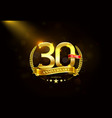 30 years anniversary with laurel wreath golden vector image vector image