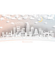 bangalore india city skyline in paper cut style vector image vector image