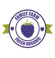 blackberry logo round label vector image