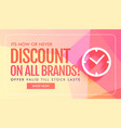 discount and sale banner design with clock icon vector image vector image
