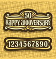 logo for anniversary vector image vector image