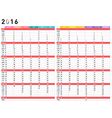 2016 colorful calendar vector image vector image