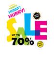 big offer sale banner design vector image vector image