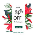 colorful floral limited time summer sale banner vector image