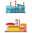 factory plant building in flat style vector image