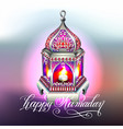 happy ramadan greeting card with beautiful lantern vector image vector image