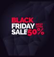original poster for black friday sale abstract vector image vector image