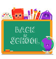 back to school - welcome vector image vector image