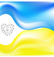 flag of ukraine with heart vector image vector image