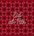 islamic holiday eid al-fitr the concept of the vector image vector image