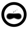 mask for sleep icon black color simple image vector image vector image