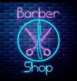 vintage barbershop emblem vector image vector image