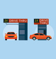 drive threw fast food restaurant vector image