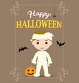 halloween poster mummy vector image vector image
