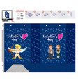 valentine39s day package with cupid and bow vector image vector image