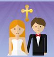 wedding couple lovely invitation vector image