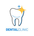 dental clinic isolated logo with white tooth vector image