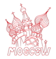 Moscow6 vector image vector image