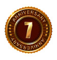 7 years anniversary golden brown label vector image vector image