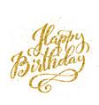 happy birthday beautiful greeting card vector image vector image