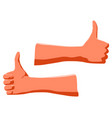 thumb up symbol as likes in social media vector image