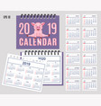 spiral desk calendar year 2019 2020 with pink vector image vector image