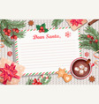 template of christmas letter to santa claus vector image