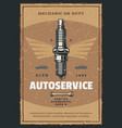 vintage poster for car auto service vector image vector image
