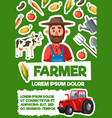 farmer harvest and agriculture vector image vector image
