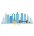new york landmarks skyline and skyscraper vector image vector image