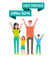 special offer banner with happy family icon vector image vector image