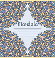 vintage cards with floral mandala pattern and vector image vector image