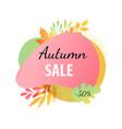 abstract fall banner for seasonal sale vector image vector image