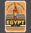 ancient egyptian pharaoh egypt travel and tourism vector image