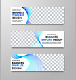 design of horizontal white banners with place for vector image vector image