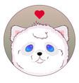 white bear head icon kawaii vector image vector image