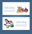 baby shop logo two banner vector image