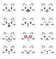 different emotions of cats on white background vector image
