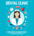 poster for dental clinic vector image vector image