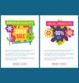 premium quality super sale labels on landing pages vector image