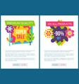 premium quality super sale labels on landing pages vector image vector image