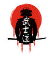 samurai silhouette 0005 vector image