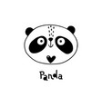 avatar cute face panda portrait vector image