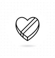heart box icon vector image