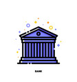 icon of ancient roman building for bank concept vector image
