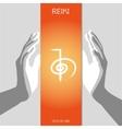 Reiki Symbols CHO KU REI