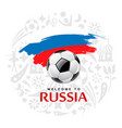 soccer ball and flag of russia paint brush design vector image vector image