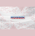 paper art of russian with modern and traditional vector image vector image
